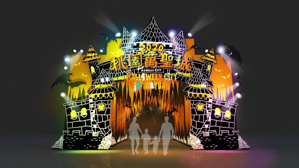 網站近期文章:連續九天2020桃園萬聖節(變裝演唱會、萬聖城堡光雕、顛倒屋、人魚海妖、骷髏人讓你拍到翻)