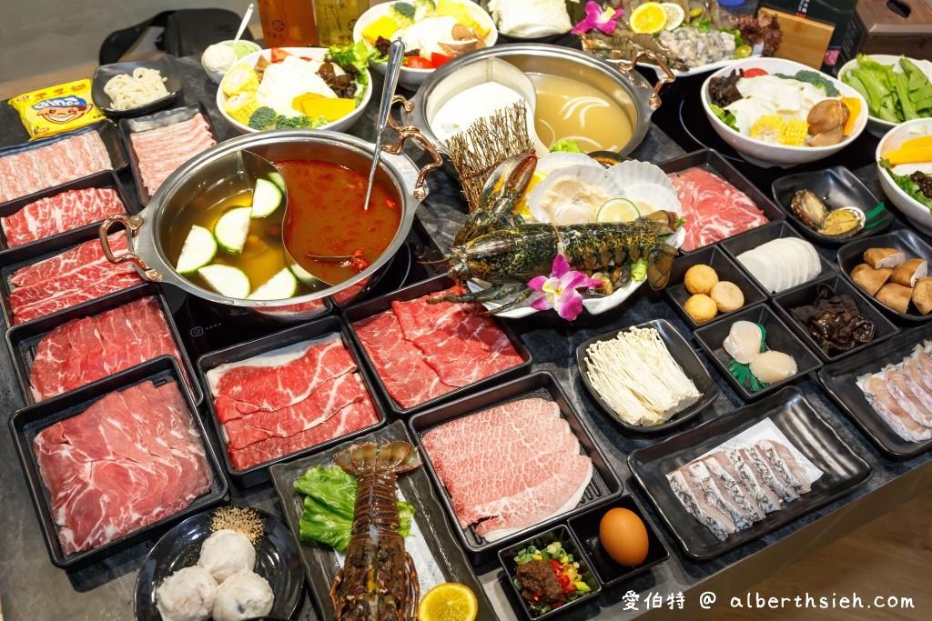 網站近期文章:饌澤原超市火鍋.蘆竹南崁美食(想單點想吃套餐任你選,搖搖樂還有機會獲得波龍!)
