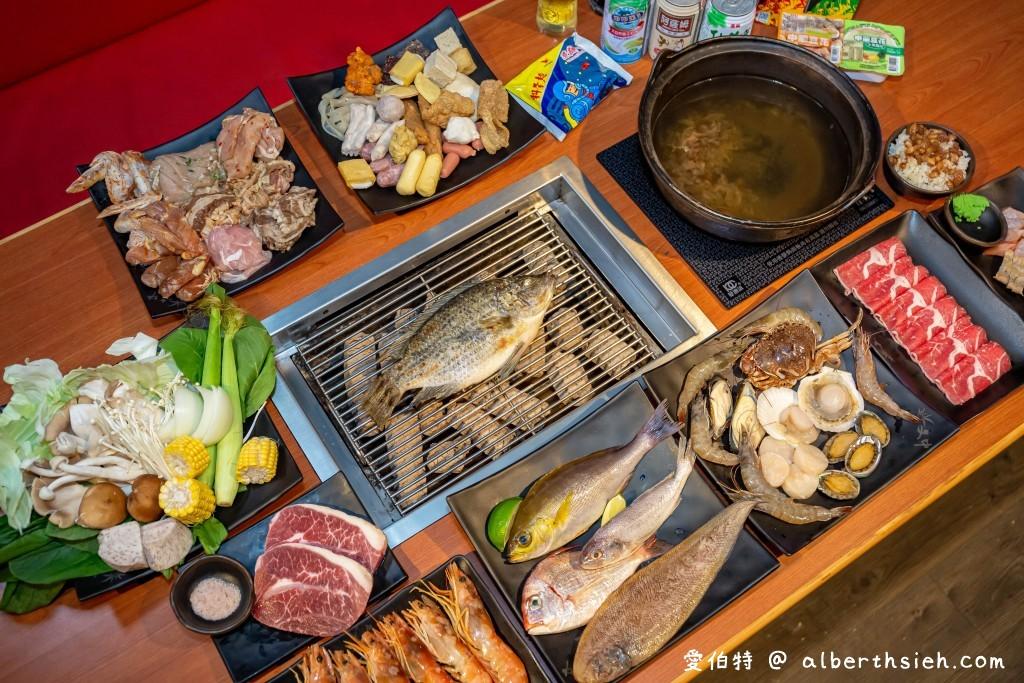 網站近期文章:桃園燒烤吃到飽.鱻海鮮炭烤火鍋(鮮魚、生魚片、生食級天使紅蝦、牛排、飲品、海尼根通通無限享用)