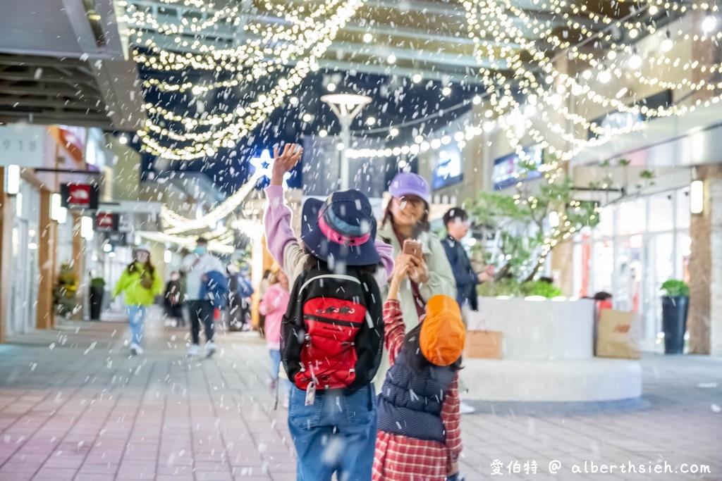 網站近期文章:2020桃園聖誕節.華泰名品城聖誕村(飄雪、水上列車、巨大閃亮禮物盒、8米聖誕樹、36個美食攤位)