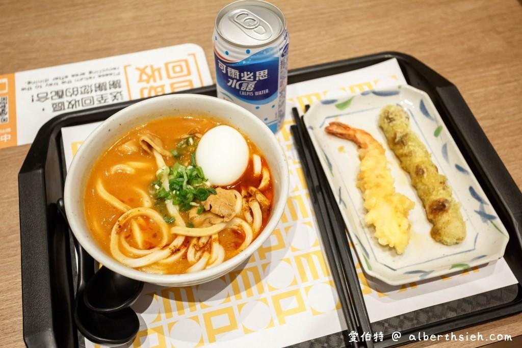2020台中聖誕節.台中三井outlet