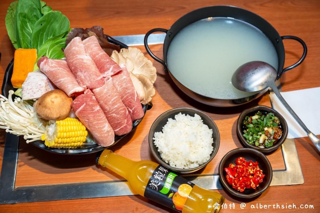 鱻海鮮炭烤火鍋。商業午餐