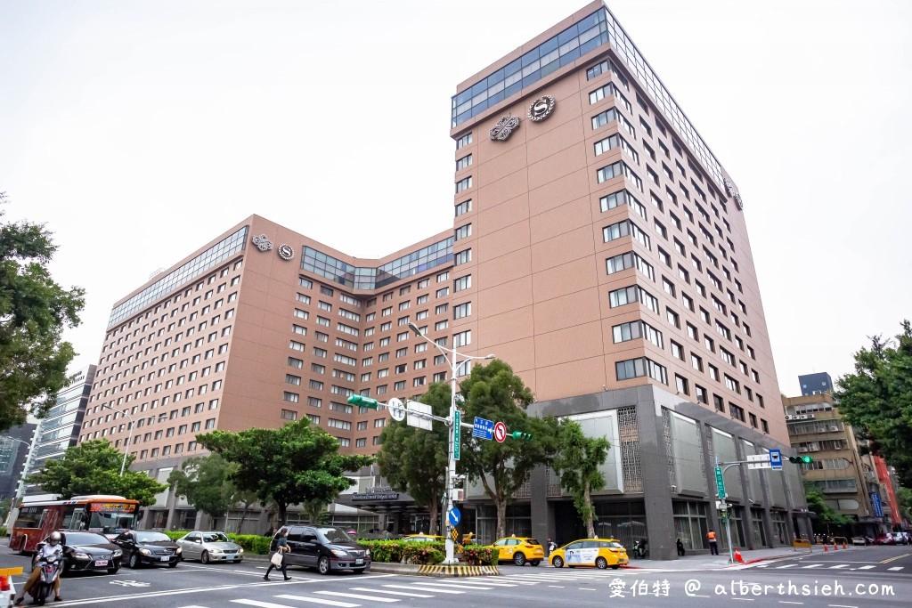 台北喜來登大飯店.台北五星級飯店