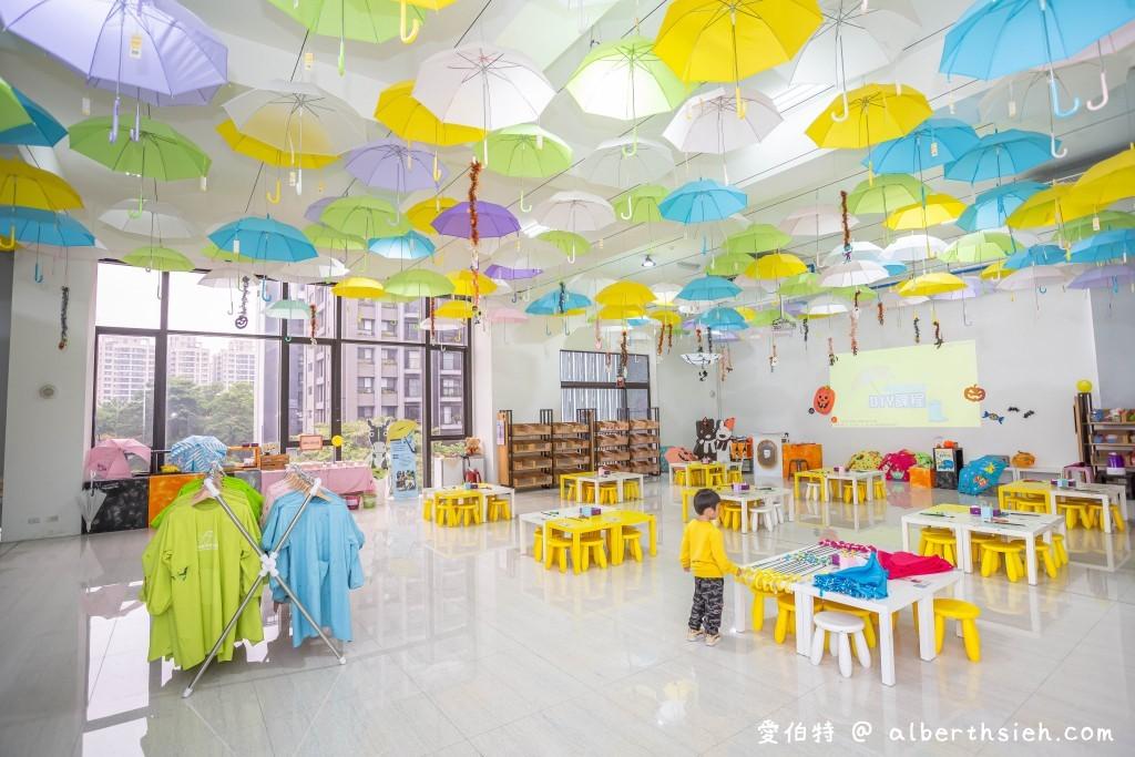 台中親子DIY景點-繽紛的雨傘裝飾