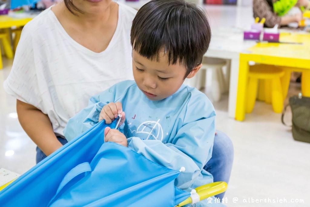 大振豐組裝傘-台中親子DIY景點
