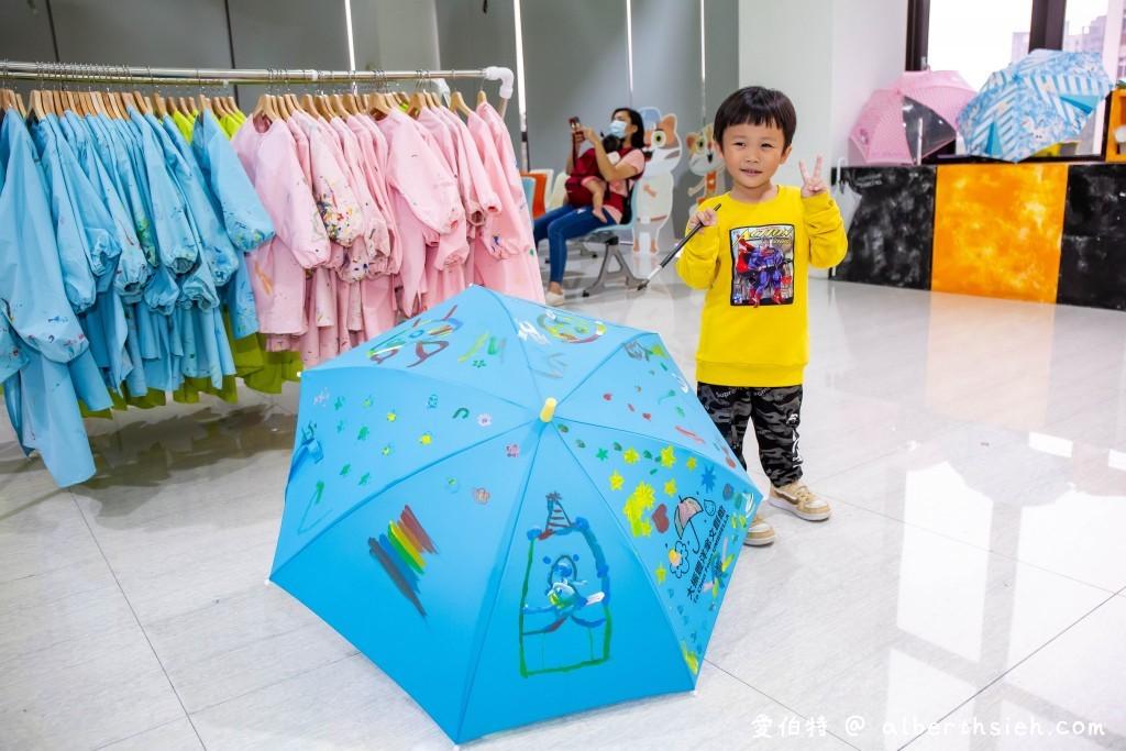 台中親子景點-大振豐洋傘文創館組傘畫傘