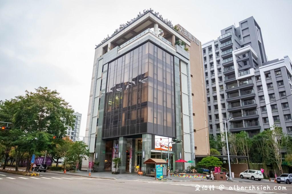 台中親子景點-大振豐洋傘文創館外觀