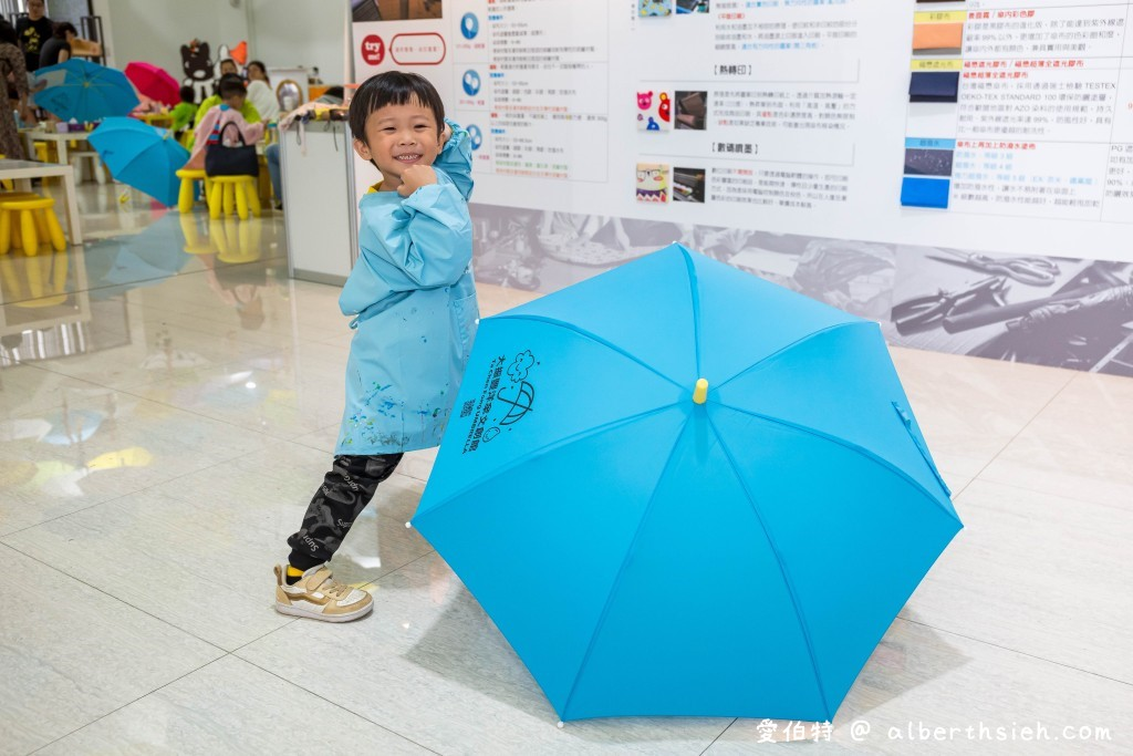 全台首創組裝傘-台中親子DIY景點