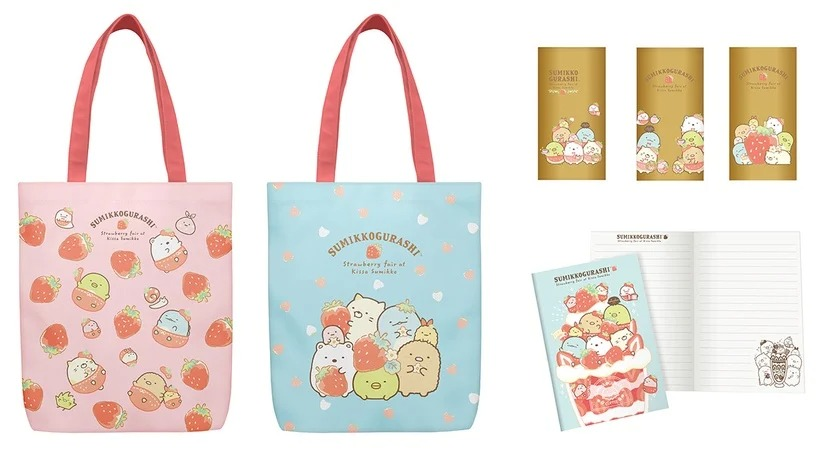 7-11春節福袋2021(預購時間,福袋價錢,與Kitty、米奇、角落小夥伴合作推出)