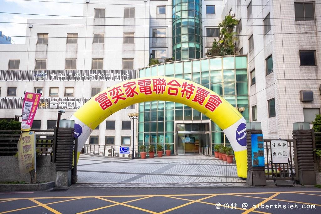 2021桃園特賣會.楊梅FY聯合展覽