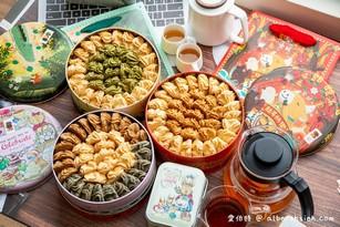 愛威鐵盒曲奇餅乾統領快閃