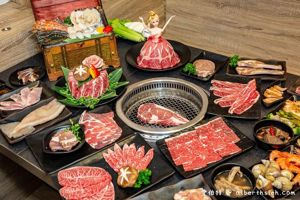 網站近期文章:桃園燒肉吃到飽.超夯の燒肉頂級和牛中華店(超浮誇的芭比肉娃娃、海鮮寶箱,不只牛肉,豬肉鴨肉也好吃)