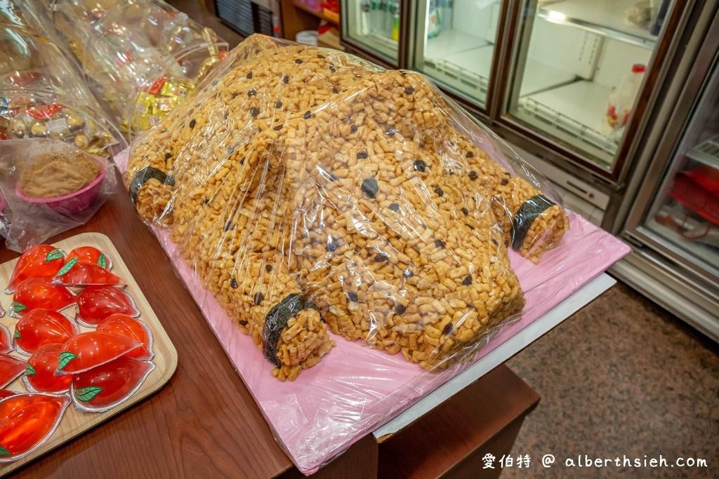 鎮發餅店,桃園大園麵包店
