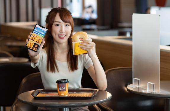 2021麥當勞優惠券(麥當勞買一送一,振興超值餐只要100,早安優惠券加1元送飲料)