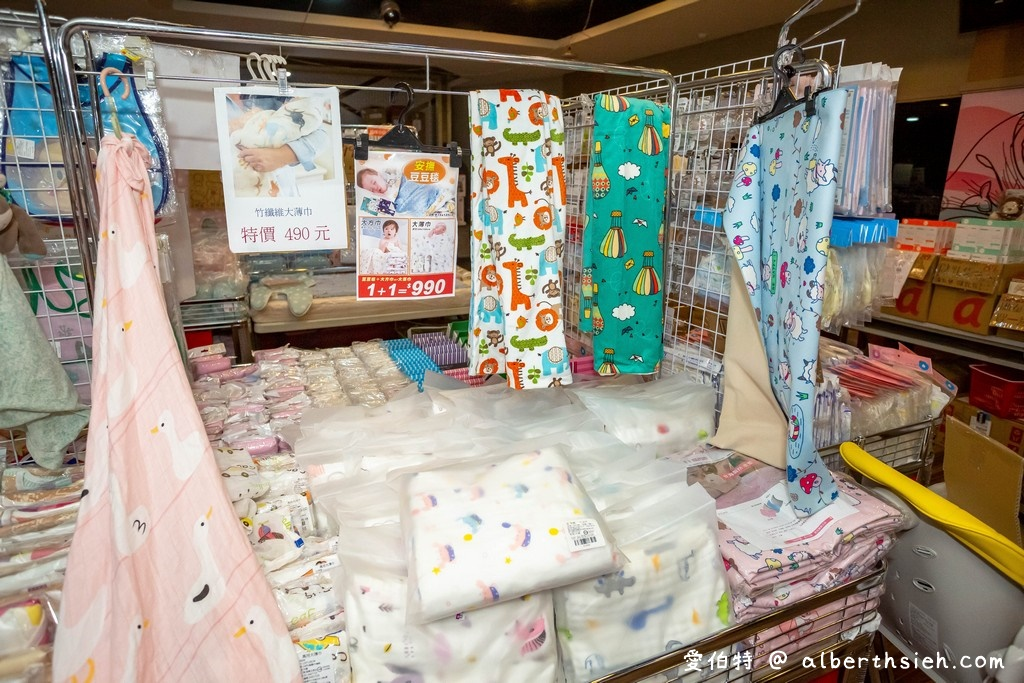 2021晴天寶寶婦嬰用品特賣會