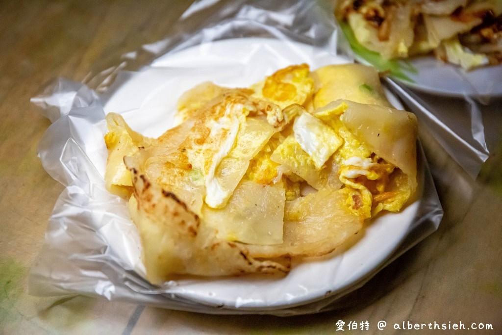 松柏林傳統蛋餅.桃園八德早餐