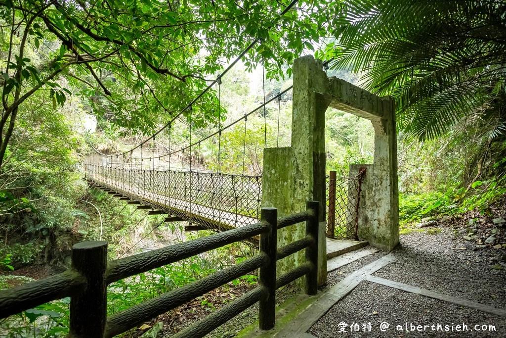 桃園復興景點.和平吊橋