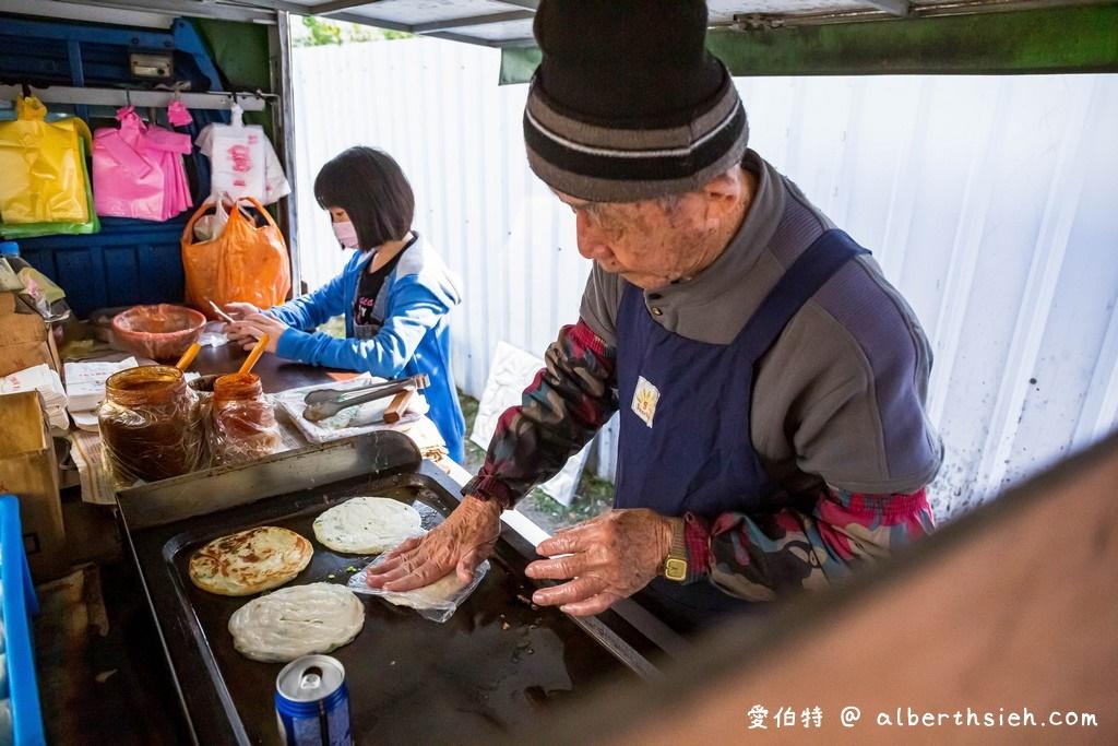 網站近期文章:桃園大溪下午茶・老爺爺蔥抓餅(每天只賣三小時,香酥內軟加蛋加辣超對味)