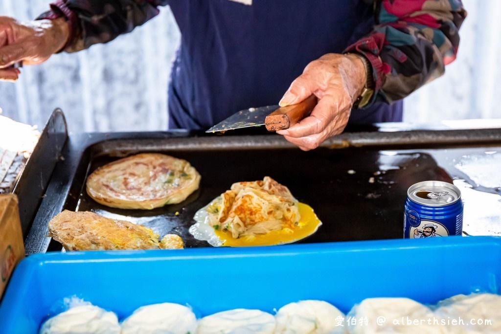 桃園大溪美食・老爺爺蔥油餅