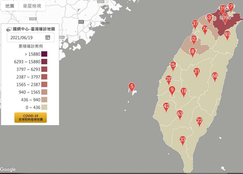 台灣疫情地圖