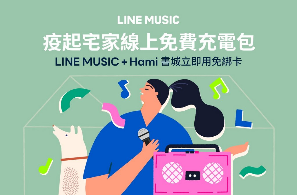 LINE MUSIC TW