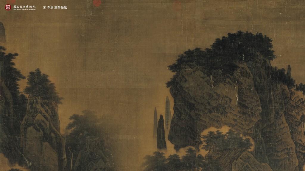故宮博物院背景圖