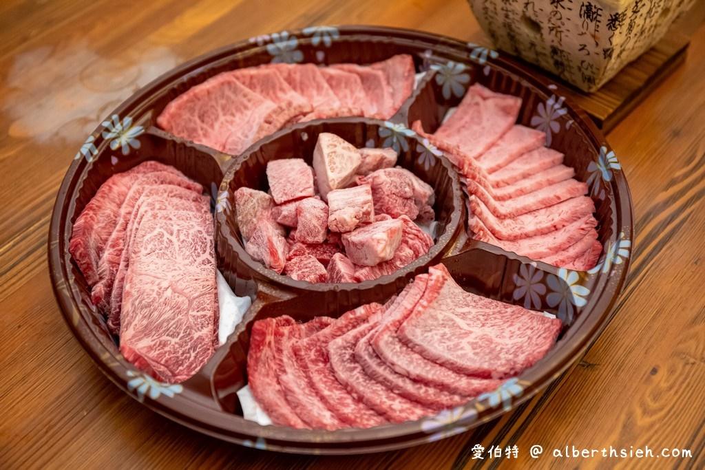 桃園燒肉外帶東港強(在家也可以享用美味的日本和牛,防疫優惠價2399)
