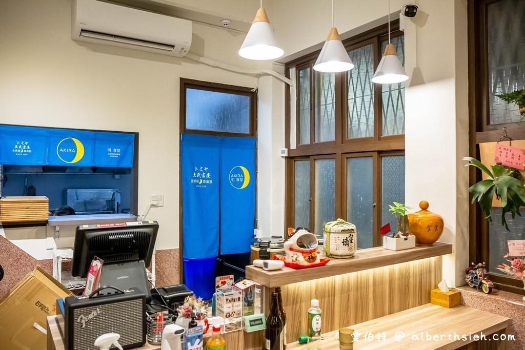 Akira明食堂.台南中西美食