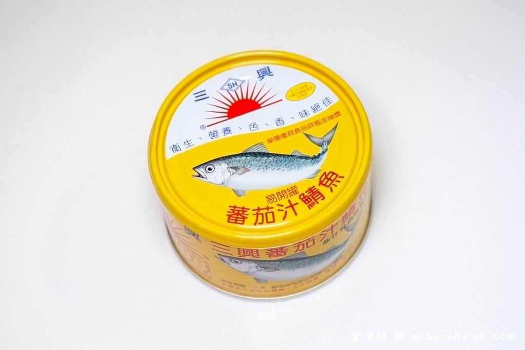 番茄鯖魚麵.ARIES食譜