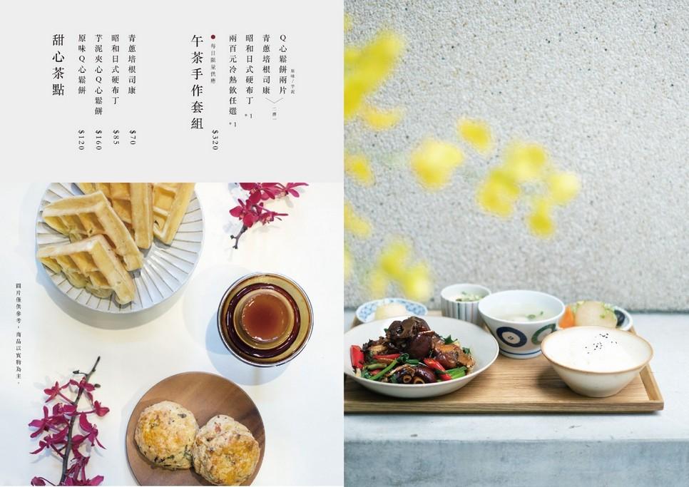 湯明茶樓菜單MENU.桃園統領美食