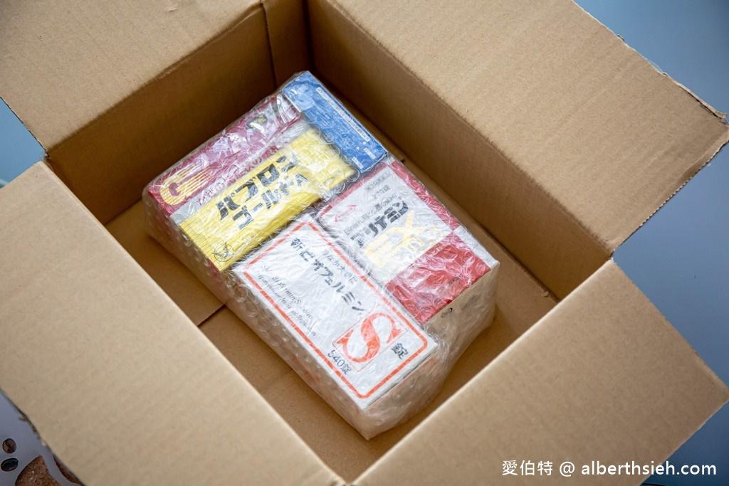 DOKODEMO多和夢.日本藥妝網購推薦