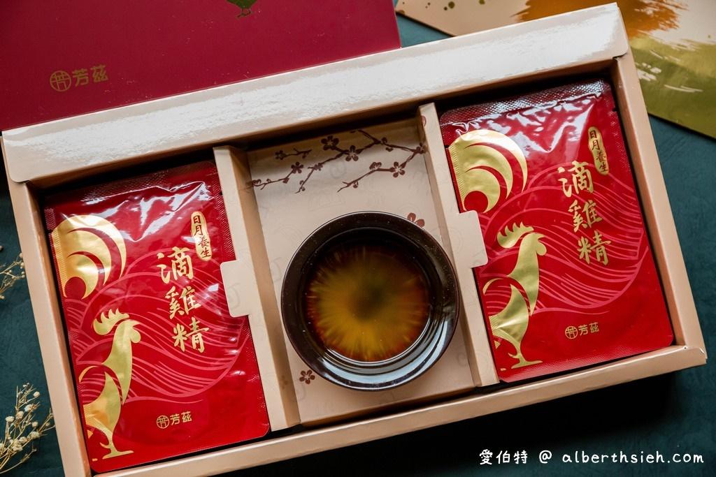 芳茲生技:日月養生滴雞精禮盒