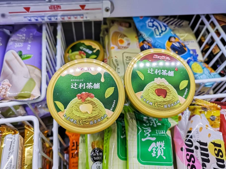 健司X辻利 抹茶冰淇淋