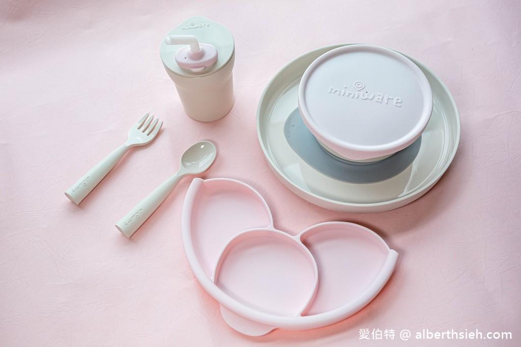 Miniware嬰幼兒餐具