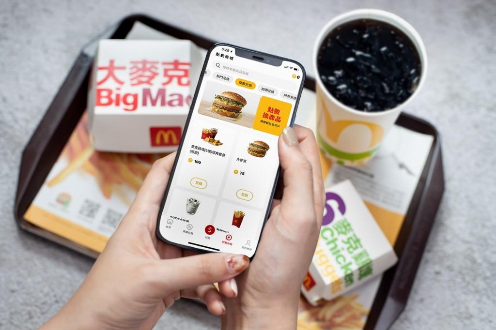 網站近期文章:麥當勞APP(新增行動點點卡、隨買店取功能,登入最賺可免費兌換6塊麥克雞塊套餐)