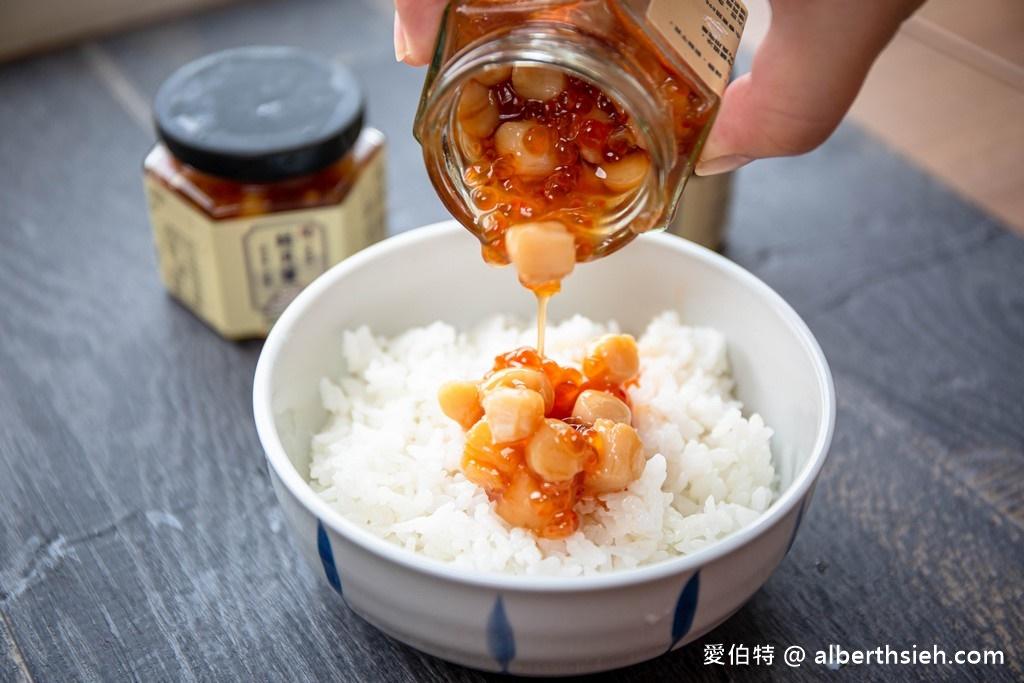 幽靈鮭魚卵干貝醬