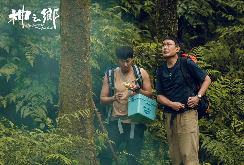 宜蘭雙連埤森林