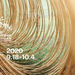 網站近期文章:2020桃園地景藝術節(中壢大崙、平鎮雙連坡,構築城市為主題,共28組藝術作品)