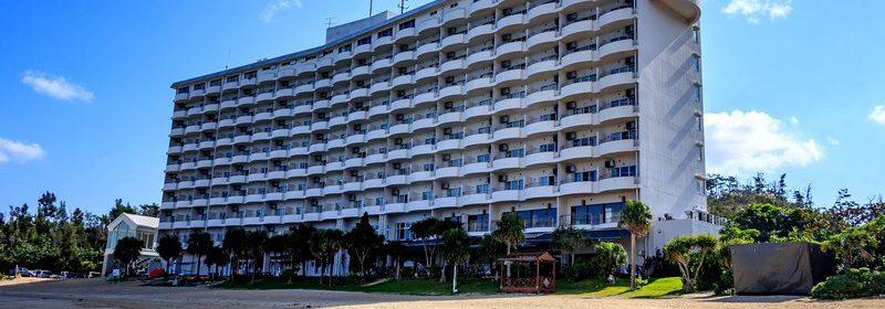 沖繩飯店。喜瀬海濱渡假酒店