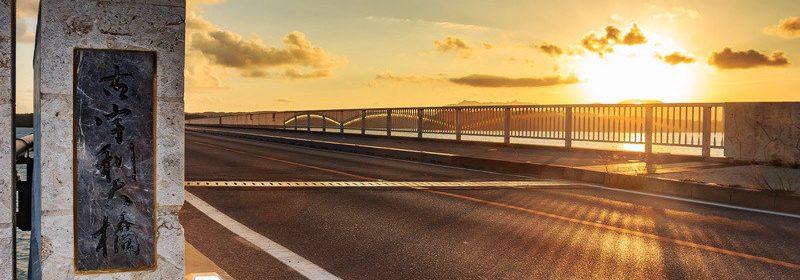 古宇利島&古宇利橋.沖繩景點