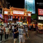 網站近期文章:台北夜市推薦懶人包