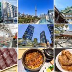 閱讀文章:名古屋景點美食交通住宿懶人包