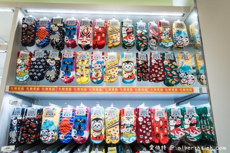 3COINS:日本平價生活雜貨