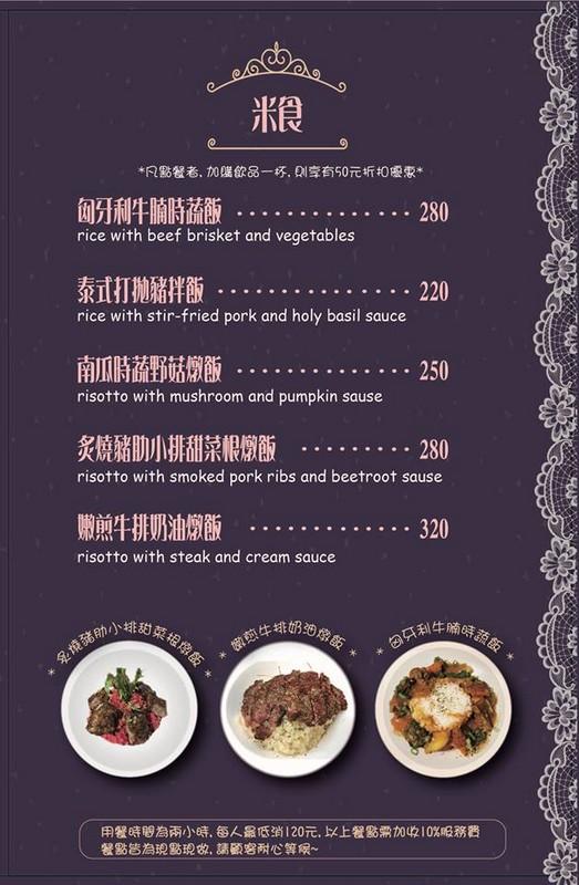 171 Cafe餐點菜單