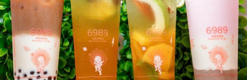 捷運長庚醫院網美飲料店.6989恆星飲品