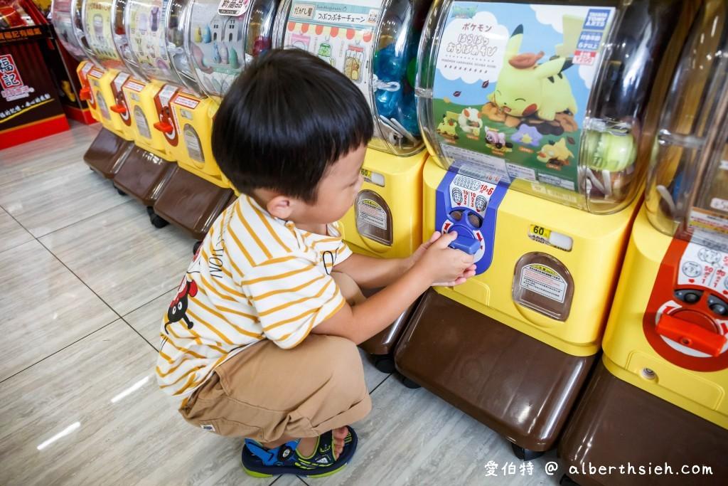 桃園特色小七.7-11祥綸門市恐龍店