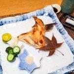 網站近期文章:冶心日本料理(林口三井Outlets旁,食材新鮮但主餐不驚艷)