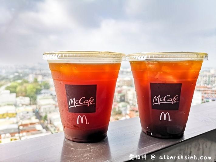 麥當勞黑咖啡