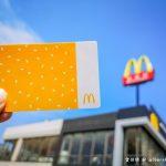 網站近期文章:2020麥當勞甜心卡/得來速貴賓卡(全年咖啡/飲料/薯條通通買一送一)