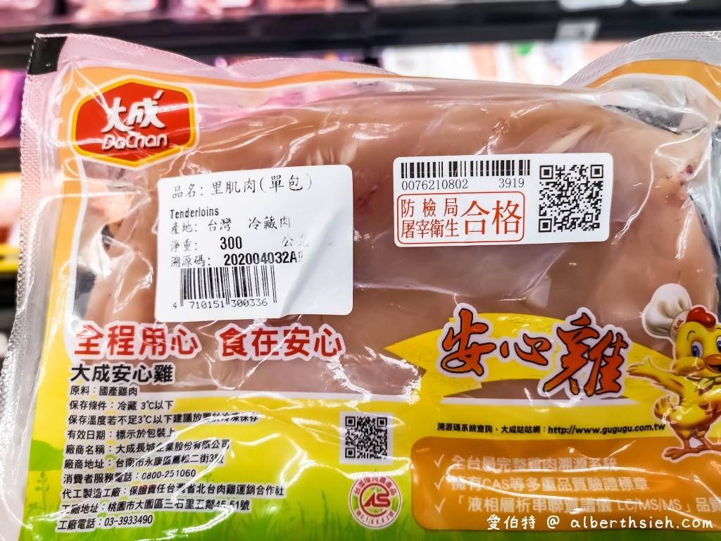 如何預防禽流感(禽肉蛋類都要煮熟才食用最安全)